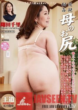 AWD-117 Fakecest My Stepmom's Perfect Ass--50-Something Mature Bitch With A Very Fuckable Bubble Butt Chisato Shoda