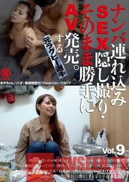 SNTJ-009 Former Rugby Player Takes Her to a Hotel, Films the Sex on Hidden Camera, and Sells it as Porn. vol. 9