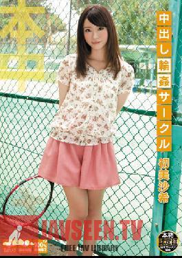 HND-036 Creampie Gang Bang Circle Saki Hatsumi