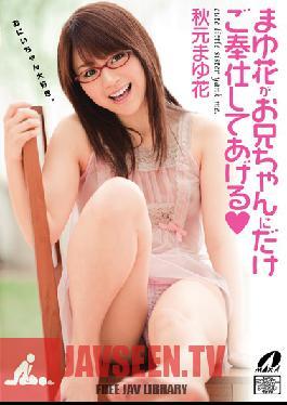 XV-943 Mayuka Only Services Her Older Brother Mayuka Akimoto