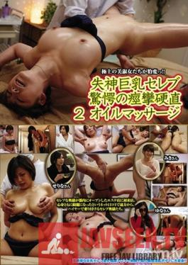 UD-629 Big Tits Celebrities Getting Surprising Body Convulsing Sexual Oil Massages 2