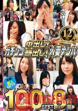 JKSR-365 Serious Creampie Sex! Faces Revealed! Picking Up Girls And Finding Married Woman Babes 12th Anniversary 100 Ladies/8 Hours Best Hits Collection