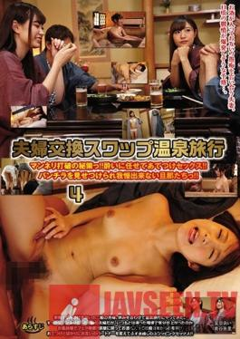 UD-839 A Wife-Swapping Hot Springs Vacation 4 This Is Our Secret Weapon For Breaking Yourself Out Of The Doldrums!! Get That Bitch Drunk And Fuck Her Brains Out!! Meet Horny Husbands Who Can't Resist The Urge To Fuck When They Get Panty Shot Action!
