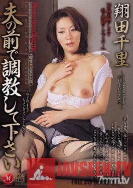 JUC-141 Please Train In Front Of Her Husband Chisato Shoda
