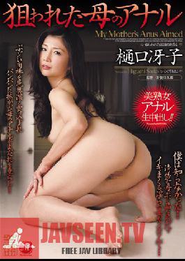 JUC-292 Targeted mother's anal Saeko Higuchi
