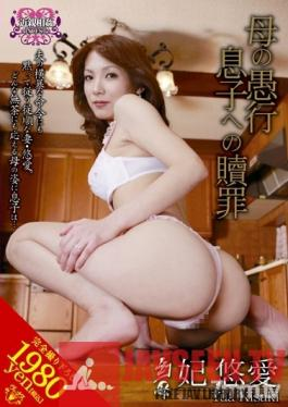 VENU-050 Incest Phantom Mother INCEST Mother's Foolery Atonement for her Son Yu Ai