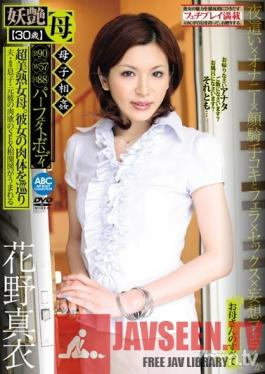 OKSN-017 Mother's everything Mai Hanano