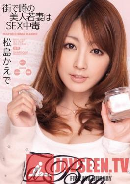 IPTD-567 Beautiful young wife rumored in the city is SEX poisoning Kaede Matsushima