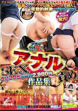 SVOMN-138 Assertive Anal Sex Compilation