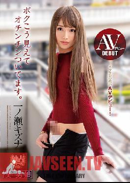 BOKD-186 AV Debut I May Look Like This But I Have A Penis. Kizuna Ichinose