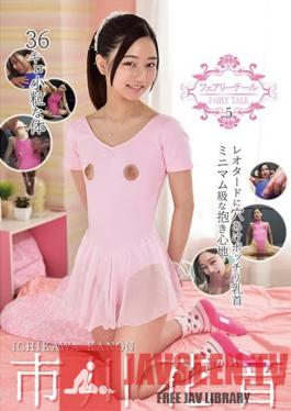 GAID-004 Facial 5, Small 36 kg Body. Her Teeny Nipples Poking Out Of Her Leotard Are So Cute, Kanon Ichikawa