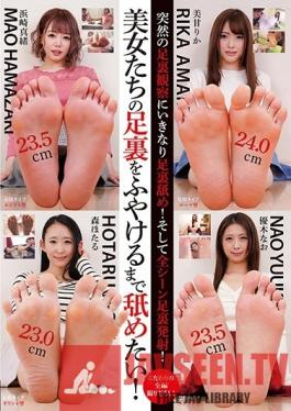 GUN-743 I Want To Lick The Soles Of Beautiful Women's Feet Until They Get All Hot And Musty!