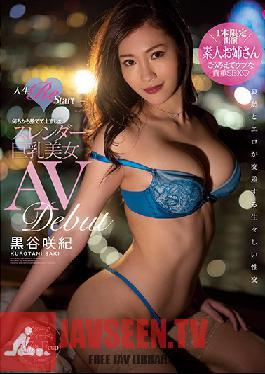 MIFD-122 Life Restart A Slender Big Tits Beauty Throws Everything Away To Come To Tokyo AV Debut Saki Kurotani