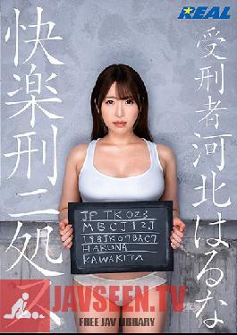 REAL-732 Prisoner Haruka Kawakita, What A Pleasant Imprisonment!!!!