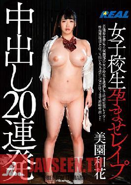 REAL-731 S********l Pregnancy Fetish Creampie - 20 Cumshots Waka Misono