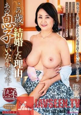 SPRD-1294 The Reason I Got Married At My Age Was Because Of That Boy... Keiko Akiyoshi