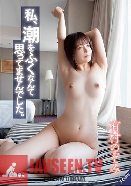 SQTE-306 I Never Thought You'd Make Me Squirt - Nozomi Arimura