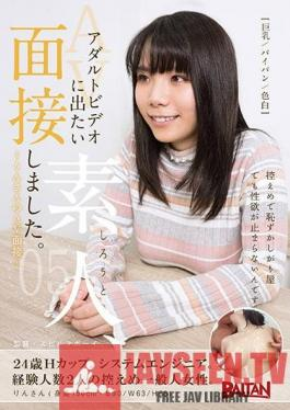 BAHP-037 I Want To Perform In An Adult Video We Interviewed An Amateur 05 - Rin-san's Interview -