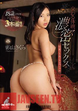 SSNI-812 Mixed Body Fluids, Deep Sex - Unedited Special - Sakura Kageyama