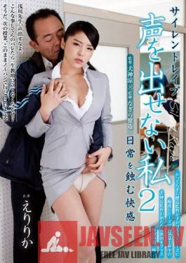 RBD-493 Siren Silent Rape - I Can't Scream 2 Pleasure Spoils Everything - Eririka