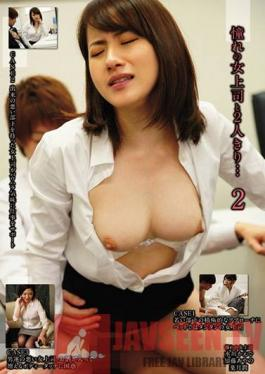 UD-836 Alone With My Female Boss I Long For... 2