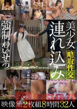 IBW-722 Beautiful Girls Kidnapped And Raped Video Collection 2-Disk Set, 8 Hours