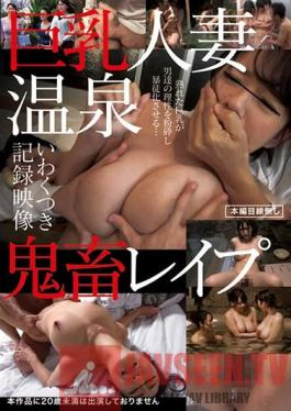 AOZ-280 Busty Married Women Getting It Hard And Rough At The Hot Spring