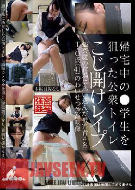 IBW-728 Public Bathroom Lockpick Violation Of Schoolgirls On The Way Home