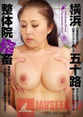PARATHD-2584 This Cute Fifty-Something Lady Lives In The Yamate Area, An Upper Class Neighborhood In Yokohama, But She Goes To A Chiropractor Clinic Where This Rough Sex-Loving Doctor Committed All Sorts Of Torture & Rape Against Her, And Now This Vi