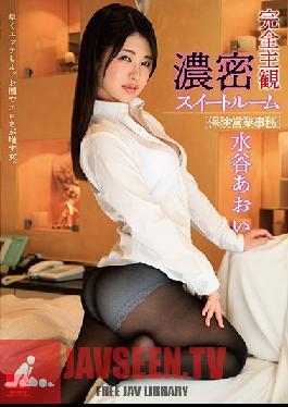 HODV-21380 TOTAL POV The Deep And Secret Suite Room The Insurance Sales Business Aoi Mizutani
