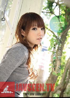 IPTD-559 Tsubasa Amami's Sweet Sexual Activity Tsubasa Amami