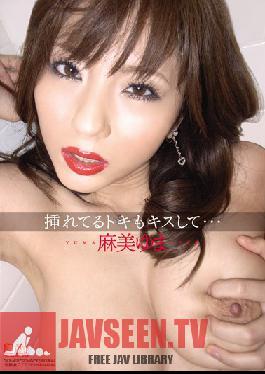 SOE-409 Kiss the inserted Toki... Yuma Asami
