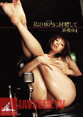 SOE-340 Ejaculate in my body Yuma Asami