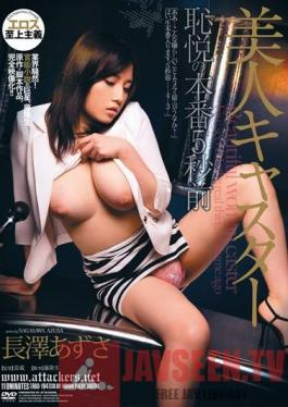RBD-194 Beautiful caster Shameless production 5 seconds ago Azusa Nagasawa
