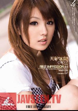 IPTD-500 First Impression Tsubasa Amami