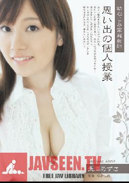 SHKD-394 Childhood friend tutor memorable private lesson Azusa Nagasawa