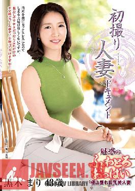 JRZD-973 First Time Filming My Affair, Mari Kuroki