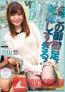 GEKI-011 A Super Super Super Class Model A Diamond-In-The-Rough Girl With The Strongest Pussy With Beautiful Legs And A Slender Body Yu Aoyama