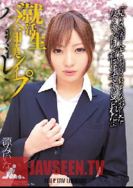SOE-777 Bus Molesters On The Way To Work - Raw Rape Mina Minamoto