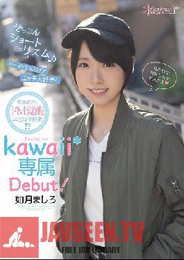 CAWD-097 Cute Short Rhythm - She Looks Boyish But She Loves Sex! - Her Slender Body Has A Masochistic Awakening! - Mashiro Kisaragi - Kawaii* Exclusive Debut!