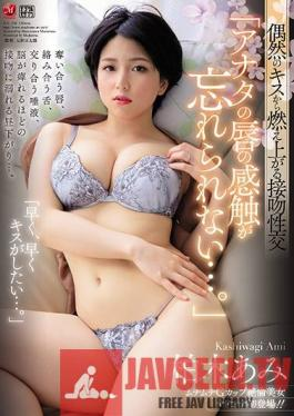 JUL-258 I Could Never Forget The Feel Of Your Lips... Passionate Kissing Sex That Starts With A Coincidental Kiss Ami Kashiwagi