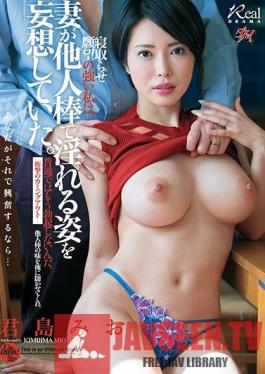 DASD-683 I Have Strong Cuckold Desires, And I Started Having Daydream Fantasies About Watching My Wife Get Fucked By Other Men Mio Kimijima