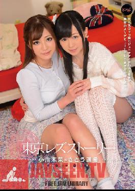 IPZ-212 Tokyo Lesbian Story - Mina Ogawa & Haruki Sato