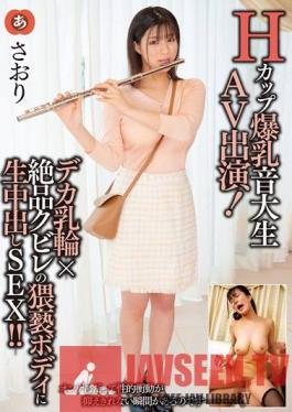 ANZD-017 An H-Cup Titty Music S*****t Makes Her Adult Video Debut! Big Areolas x An Exquisitely Small Waist Creampie Raw Footage Of Sex With A Filthy Body!! Saori