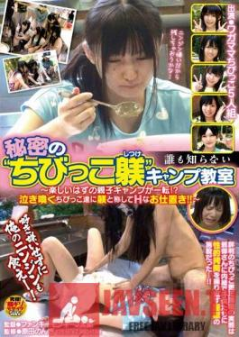 SDMT-991 Disciplining Young Girls in Secret So No One Knows Camp Classroom