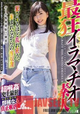 MISM-177 Ultimate Crazy Deep Throat Amateur Mio-chan