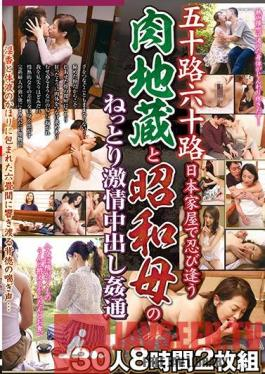 ABBA-475 50s And 60s, Intense Passionate Creampie Adultery Of 30 Finely Aged MILFs 8 Hours 2 Disc Set