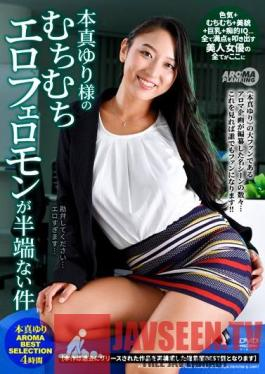 ARM-880 Yuri Honma Is Pumping Out Voluptuously Sexy Pheromones