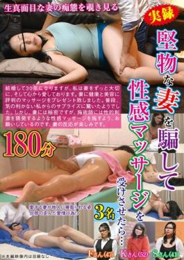 FUFU-190 When I Tricked My Cold Wife Into A Sexual Massage...180 Minutes
