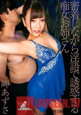 LUKE-007 This Elder Sister Type Slut Will Lure You To Temptation By Holding You Tight And Hitting You With Dirty Talk Azusa Misaki